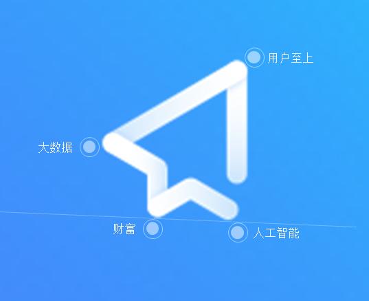 向上金服新版logo方案1.png