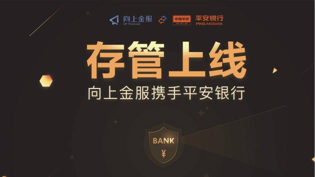 2、网贷之家直播背景图_meitu_2.jpg
